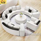 圓弧形真皮沙發別墅客廳沙發組合簡約時尚異形公司大廳接待沙發wy