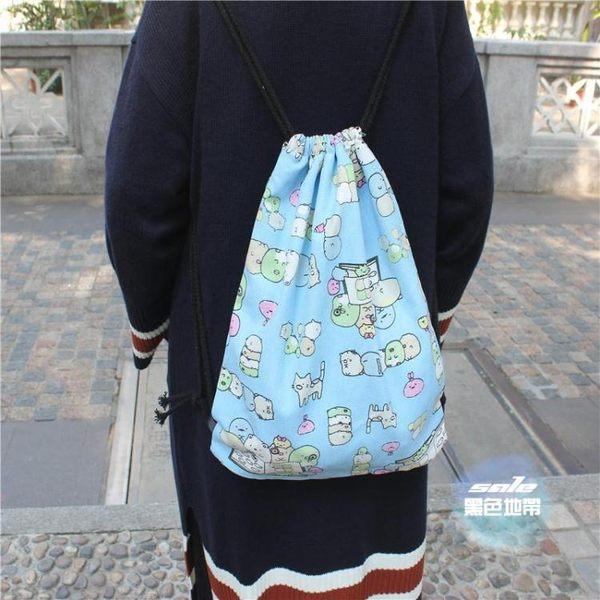 角落生物 san-x角落生物sumikko牆角生物抽繩束口袋帆布後背包 學生補習袋 2色