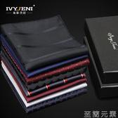 埃菲杰尼口袋巾 男士商務西裝韓版方巾絲巾正裝西服胸巾配件手帕 至簡元素
