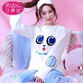 藍眼精靈睡衣 女秋冬加厚法蘭絨套裝家居服長袖珊瑚絨可愛韓版學生 js14662『miss洛羽』