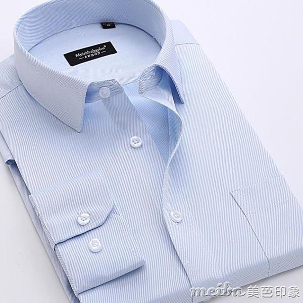 冬季白襯衫男士長袖韓版修身純色商務正裝襯衣男青年職業工裝寸衫 美芭