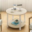 限時95折-茶几圓形小圓桌現代沙發邊幾邊櫃簡約角幾邊桌電話桌【50cm】