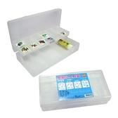 《享亮商城》W2111 雙層小工具盒 W.I.P