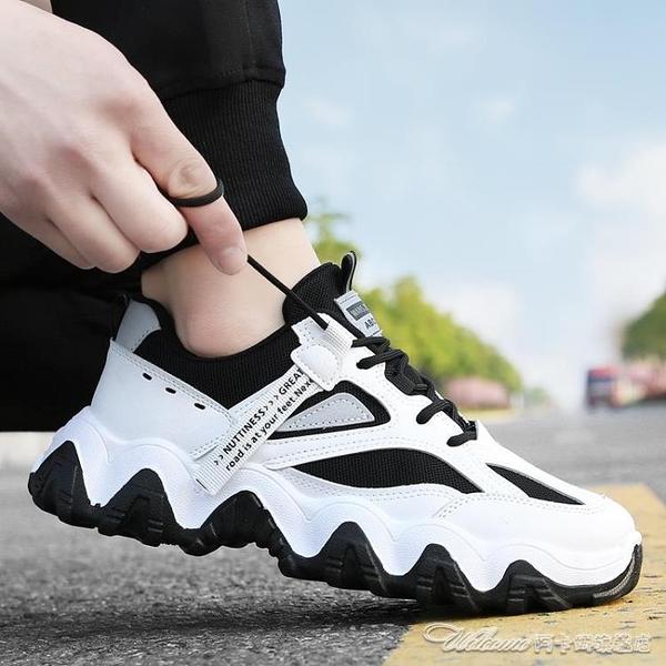 男鞋百搭網面透氣休閒運動鞋老爹鞋子春夏季新款跑步輕便潮鞋 新年優惠