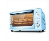 電腦式電子烘焙多功能全自動家用小型電烤箱220V  麻吉鋪