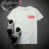 短T  韓國簡約字母情侶T恤(X602)★MagicMan★現貨