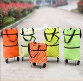 拉桿購物袋可摺疊拖輪包收納包便攜買菜車布袋老年購物車小拉車