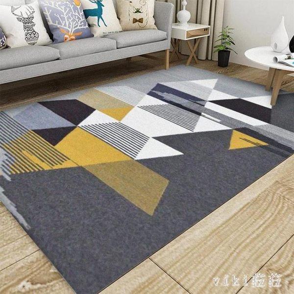北歐簡約風格地毯客廳現代幾何沙發茶幾墊臥室床邊家用地毯長方形 qz6313【viki菈菈】