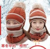 交換禮物帽子女冬天加絨加厚騎車防風帽啊保暖護耳帽圍脖冬季防寒毛線帽女 YXS樂芙美鞋