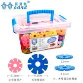 雪花片兒童玩具積木男女孩塑膠益智拼插