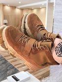 韓版男士低筒沙漠靴休閒百搭潮流工裝靴馬丁靴復古ins超火的短靴『小淇嚴選』