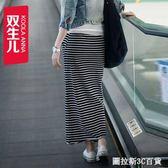 條紋半身長裙女2018夏季顯瘦一步裙子高腰包臀裹裙中長款半身裙  圖斯拉3C百貨