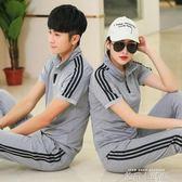 運動套裝男夏季短袖T恤長褲兩件套情侶裝女夏天跑步休閒運動服裝 依凡卡時尚
