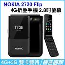 【晉吉國際】Nokia 2720 Fli...