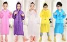 [協貿國際]兒童加厚非一次性雨衣戶外漂流...