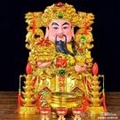 財神爺佛像套裝陶瓷財神佛像招財擺件開光文武財神佛像佛龕套裝
