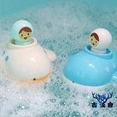 兒童洗澡玩具寶寶戲水潛水艇游泳發條噴水男女孩【古怪舍】