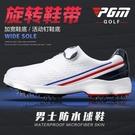 高爾夫球鞋男士寬版防水運動鞋 超輕活動釘 旋鈕扣鞋帶