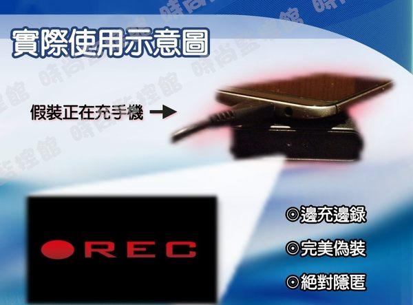 『時尚監控館』 HD 行動電源攝影機 可邊充邊錄 針孔 錄音/錄影