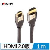LINDY林帝 鉻系列 高速傳輸 A公對Micro公 HDMI 2.0 連接線 1m