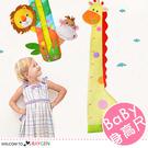 動物造型兒童身高尺1.4米 床圍
