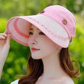 遮陽帽 遮陽帽女夏天防曬可折疊戶外騎車沙灘帽子大檐防紫外線草帽【中秋節禮物好康八折】