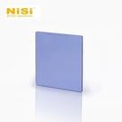 【EC數位】NiSi 耐司 抗光害方形濾鏡 150x150mm Natural Night 夜景 星空 阻絕光害