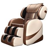按摩椅 按摩椅頸部腰部按摩器家用全身多功能電動按摩沙髮按摩椅墊 汪喵百貨