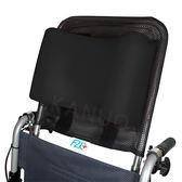 【富士康】輪椅頭靠組 頭靠可調角度 頭靠枕黑色
