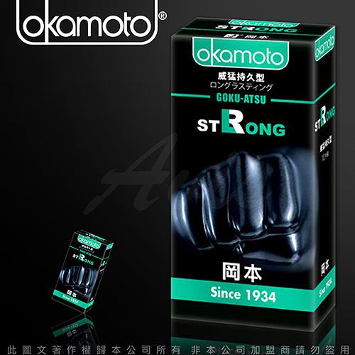 避孕套 衛生套 超商取貨 okamoto岡本OK Strong威猛持久型保險套 10入