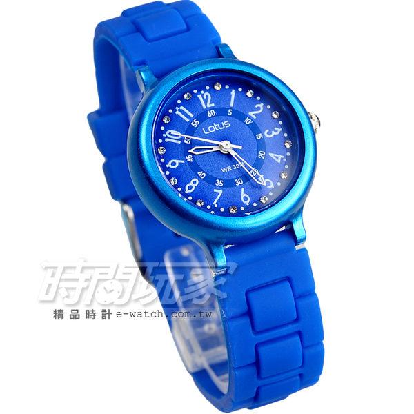 Lotus 時尚錶 日本機蕊 繽紛馬卡龍 數字時刻矽膠腕錶 女錶 學生錶 TP2122L-08藍色
