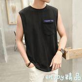無袖T恤男寬鬆運動衣服夏季韓版潮牌個性潮流透氣男生上衣體恤衫  enjoy精品