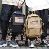 書包男韓版日系女後背包時尚潮流學生雙肩包【毒家貨源】