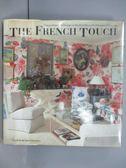 【書寶二手書T8/藝術_PPP】The French Touch