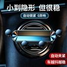 車載手機支架汽車車上支撐導航固定吸盤式多功能用品【輕派工作室】