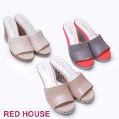 【RED HOUSE-蕾赫斯】真皮楔形拖鞋(共四色)
