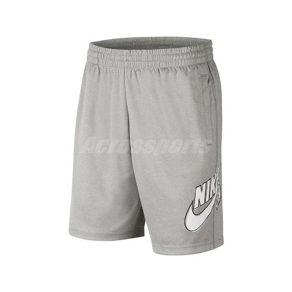 Nike 短褲 SB Sunday Skate Shorts 灰 白 男款 滑板系列 運動休閒 【PUMP306】 CI5853-064