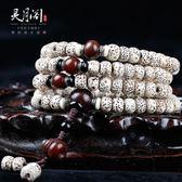 靈月閣天然正月高密星月菩提子108顆手串男女佛珠項錬  菩提手錬 薔薇時尚