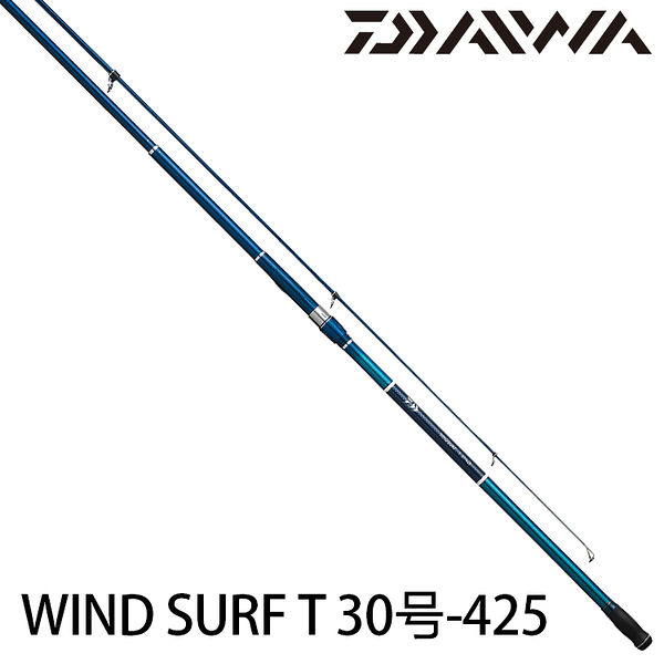漁拓釣具 DAIWA WIND SURF T 30號-425 [遠投竿]