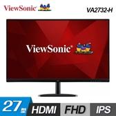 【ViewSonic 優派】VA2732-H 27型 IPS薄邊框顯示器 【贈掛式除濕包】