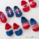 帥氣寶寶彩色國旗防滑襪 船襪 短襪