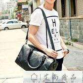 手提包大容量旅游健身包行李包
