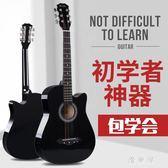 38寸吉他民謠吉他木吉他初學者入門練習吉它樂器全套配件 QQ22076『優童屋』