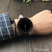 情侶手錶 手錶 潮流女學生簡約休閒 男錶情侶錶石英ciyo 黛雅