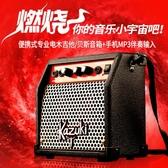KAZUKI 便攜式電木吉他音箱電貝司貝斯音箱入門練習音箱民謠音箱 小明同學