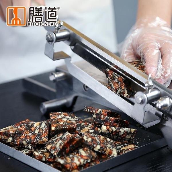 切片機 切刀不銹鋼家用小型切牛羊肉卷片手動切刀切排骨藥材鍘刀 莎瓦迪卡