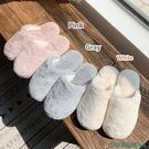 毛毛鞋 細細條 冬季室內純色棉拖鞋女居家用防滑軟底保暖毛毛絨鞋月子鞋 快速出貨
