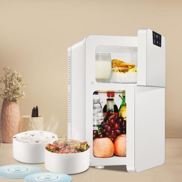 車載冰箱 【德國冰箱】20升車載冰箱迷你小冰箱家用學生宿舍小型冰箱冷藏箱