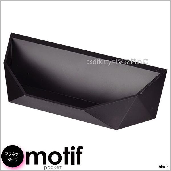 asdfkitty可愛家☆日本 pearl motif磁吸式 黑色 置物盒-可用於冰箱門.電腦主機..等任何可吸住的地方