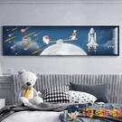 兒童房掛畫臥室床頭裝飾畫遨游太空宇航員簡約橫幅壁畫【淘嘟嘟】